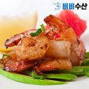 프리미엄 랍스타맛 새우살 특대 대용량 450~500g