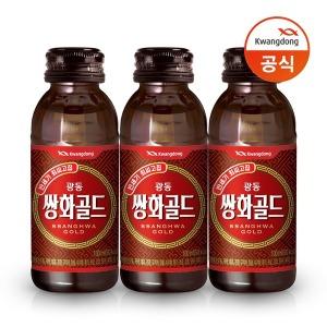쌍화골드 100ml x 100병/음료/음료수/쌍화탕/쌍화차