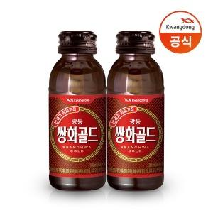 쌍화골드 100ml x 50병/음료/음료수/쌍화탕/쌍화차