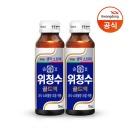 솔표 위청수 골드액 75ml 50병/소화제/소화음료