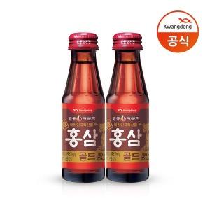 진홍삼골드 100ml x 50병/음료/음료수/홍삼/드링크