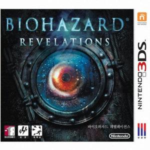 바이오하자드 레벨레이션스 (3DS) 한글판 중고