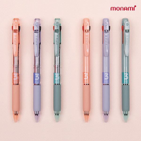 모나미 FLIP (플립) 3색볼펜