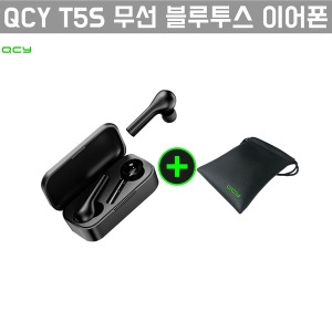 QCY T5S [해외쇼핑]