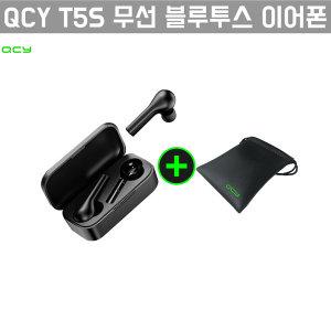 신상품QCY T5S 블루투스 무선 이어폰 /큐씨와이T5S