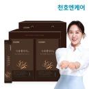 녹용홍삼진 스틱 10ml 60포 쇼핑백증정/6년근홍삼