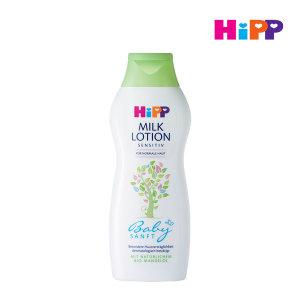 HIPP 힙 베이비밀크로션(베이비로션/크림/샴푸/워시)