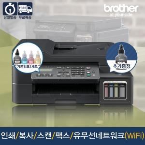 MFC-T810W 정품무한잉크 복합기 프린터 팩스 무상AS1년