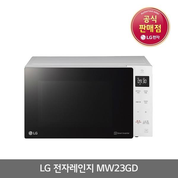 LG공식인증(대명)  MW23GD 23L 전자레인지
