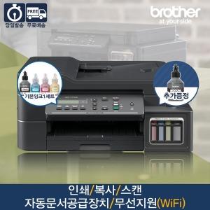 DCP-T710W 무한잉크복합기+프린터 무상A/S 1년