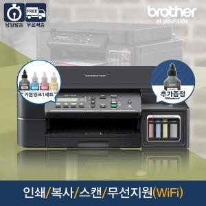 DCP-T510W 무한잉크 복합기+프린터