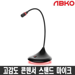 MP400 스탠드 마이크 인터넷 온라인 강의 방송 블랙
