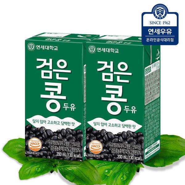 연세두유 검은콩 두유 96팩