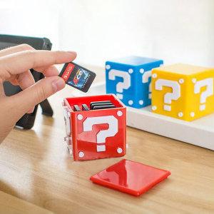 닌텐도 스위치 게임칩 물음표 보관함