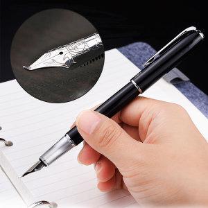 한자 서예 만년필 한문 만녀필 선물 캘라그라피 펜