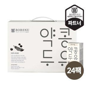 밥스누 서울대 오리지널 약콩두유 190mlx24팩