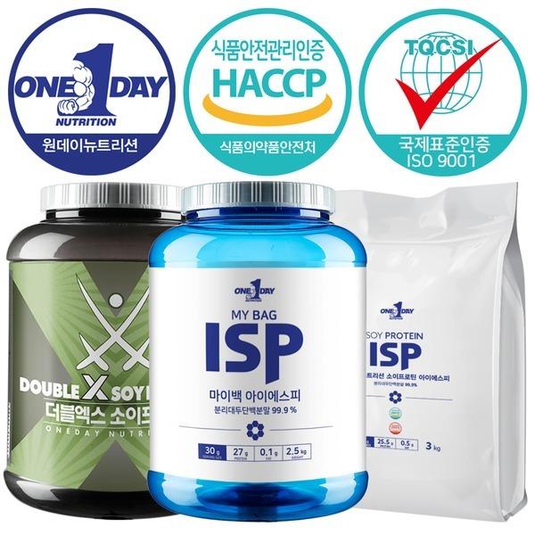 식물성 대두 단백질보충제 헬스 프로틴 쉐이크 근육