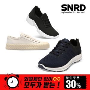 한정특가 신발 키높이 운동화 경량 러닝화 스니커즈