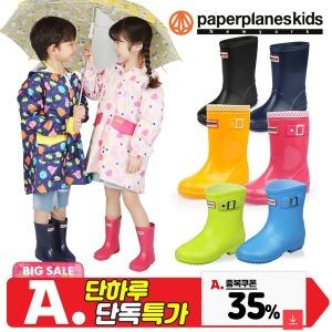 아동 장화 운동화 아동화 레인부츠 신발 유아 부츠