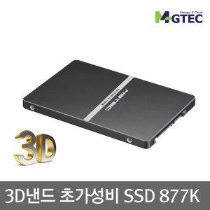 MG877K SSD 120GB 3D낸드/최대560MB/무상3년/최저가