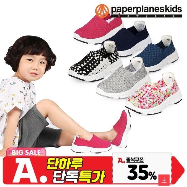 PK5051 아동우븐슈즈 아동화 아동운동화 아동신발