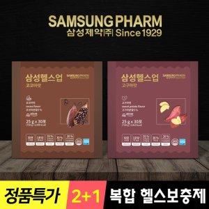 삼성헬스업 단백질쉐이크/다이어트보조제/헬스보충제