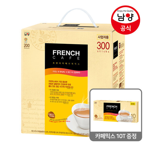 카페믹스/믹스커피/ 프렌치카페 커피믹스 300T+10T