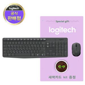 로지텍 코리아 MK235 무선 키보드마우스세트 예약판매