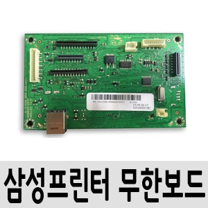 무한프린터 보드 무한토너칩 SL-C435 SL-C436