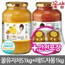 꿀유자차 1kg+꿀허니레드자몽차 1kg /HACCP/안전포장