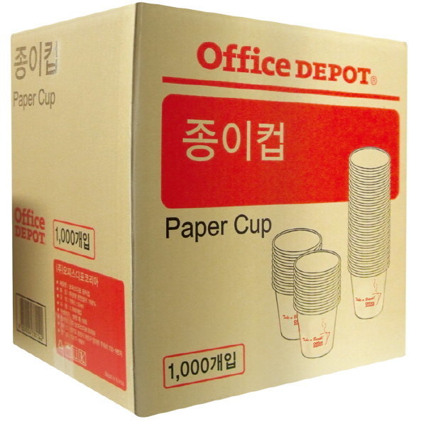오피스디포종이컵 1박스