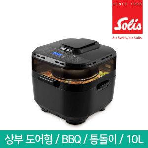 솔리스 10L 멀티쿠킹 대용량 에어프라이어 SAF1301 _