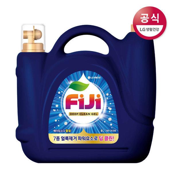 FiJi 딥클린젤(겸용) 세탁세제 8L