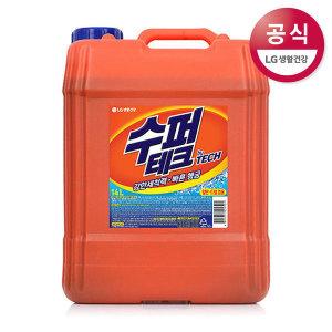 수퍼테크 액체세제 14L