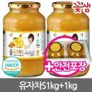 꿀유자차 1kg+1kg 총 2kg/생강차/유자차 /안전포장