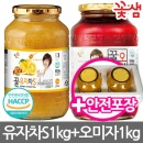 꿀유자차 1kg+꿀오미자차 1kg/생강차 /안전포장