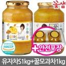 꿀유자차 1kg+꿀모과차 1kg/생강차 /HACCP/안전포장