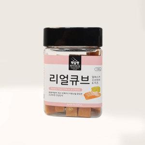 펫슐랭 리얼큐브 연어 치즈 180g 펫샵 초 인기 간식