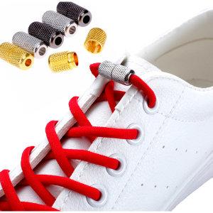 캡슐 신발끈 H052 금속 단추 운동화끈 구두끈 매듭NO