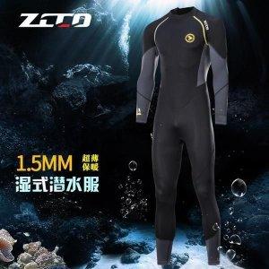 ZCCO 1.5mm잠수복 남성 서핑 태양 보호 따뜻한 스노클