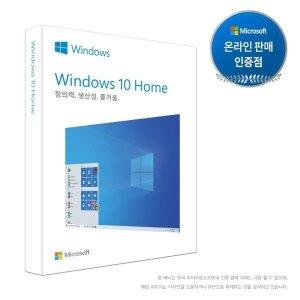 마이크로소프트 Windows 10 Home 처음사용자용 한글c