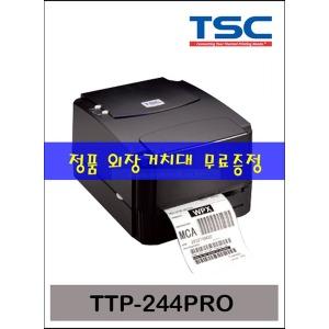 TTP-244PRO 바코드 라벨 프린터(외장거치대 무료증정)