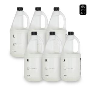 생활공작소 락스 1.85L x 6개 살균/소독
