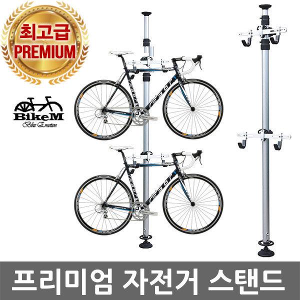 Kanamo 자전거 스탠드/걸이/거치대/받침/보관대