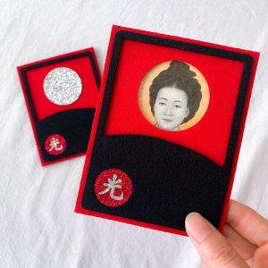 팔광용돈봉투 1p 화투봉투 부모님선물 명절 어버이날