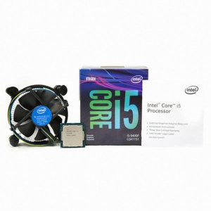 GC 인텔 코어i5-9세대 9400F 커피레이크-R 대리점정품