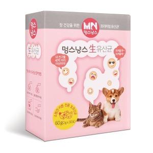 멍스냥스 강아지 고양이유산균 200억 핑크 30일분