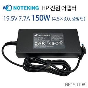 HP 15-bc228TX 150W (4.5) 호환 노트북 블루팁 충전기