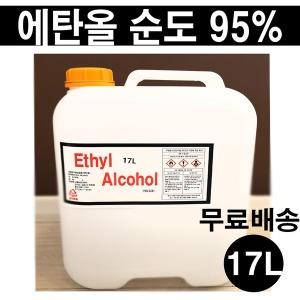 에탄올(에틸알콜) 순도95% - 17 L  대용량 무료배송