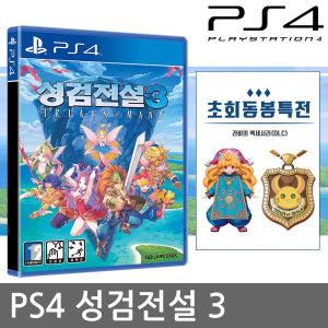 PS4 성검전설3 트라이얼 오브 마나 한글판